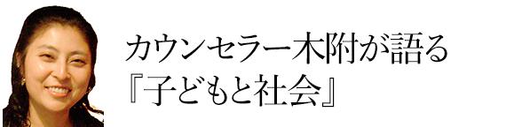 木附千晶オフィシャルサイト